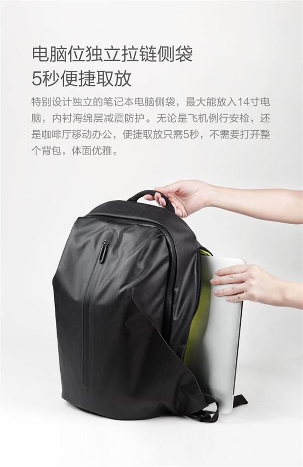 Xiaomi 90 Minutes