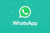 Сооснователь WhatsApp Брайан Эктон покинул компанию
