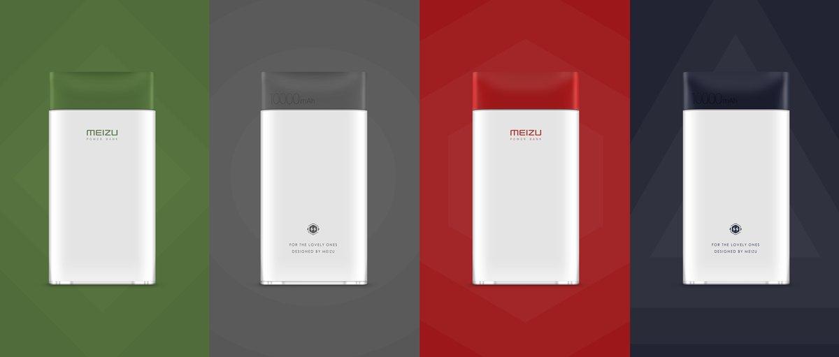 Meizu - M20