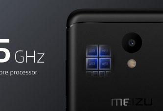 Бюджетная новинка Meizu M6