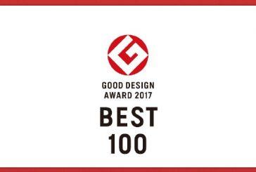Компания Xiaomi получила награду Good Design