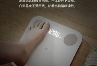 Новинка от Xiaomi Yunmai Good Light Mini 2