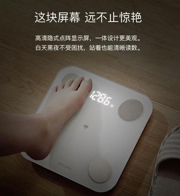 Xiaomi Yunmai Good Light Mini 2