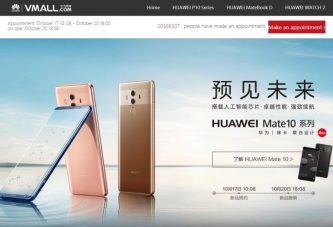 Количество предзаказов Huawei Mate 10 превысило 588 тысячи единиц