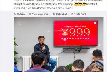Цена на Xiaomi TV 4A снизилась до 150$