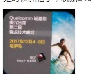 Qualcomm Snapdragon 845 может выйти уже в декабре