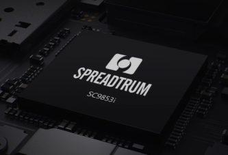 Новый мобильный процессор от Intel