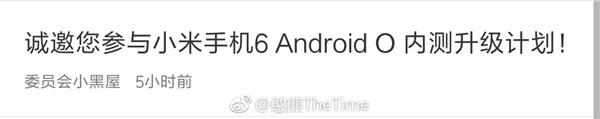 ОС Android 8.0 Oreo