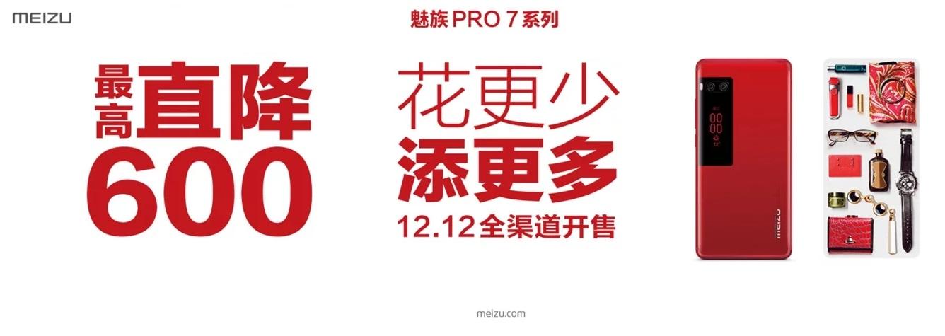 Mi A1 и Meizu Pro 7