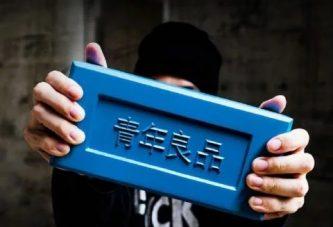 Релиз Meizu M6S перенесли на 17 января