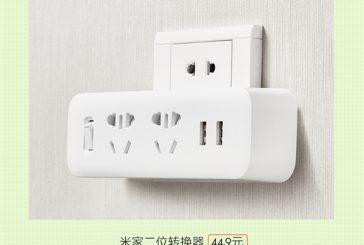 Обновленный Xiaomi Mi Power Strip
