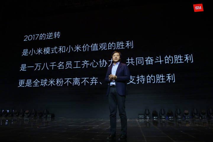 Xiaomi в 2017