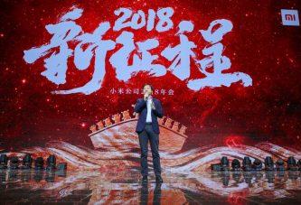 Достижения Xiaomi в 2017 году и планы на 2018 год