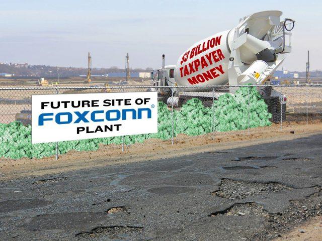 Новости  | Foxconn инвестировал $10 млрд с постройку заводов в США | Foxconn-Roads_crDMM08172017-640x480