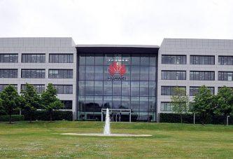 Huawei планирует инвестировать 9,3 млрд фунтов стерлингов в UK