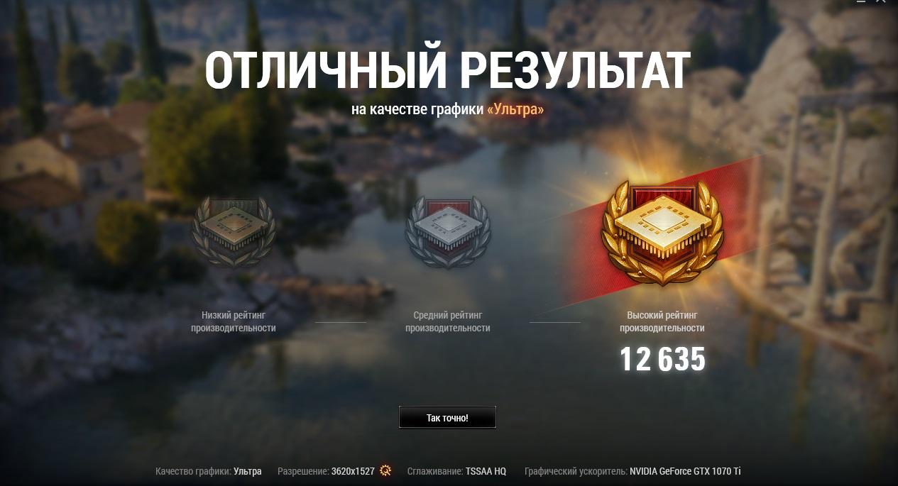 World of Tanks Encore