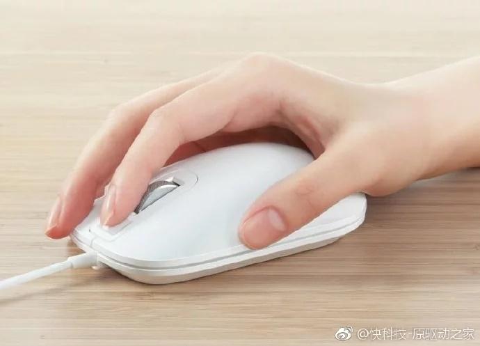 xiaomi mouse fingerprint