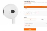 Xiaomi представили самые дешевые Hi-Res наушники