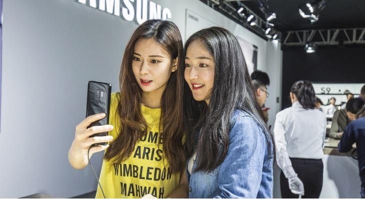 Samsung DJ Koh