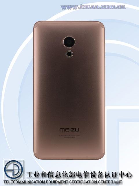Meizu 15 Lite (M871Q)