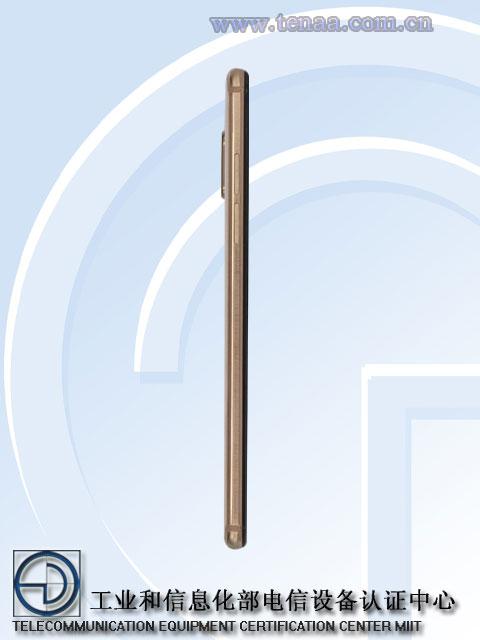 Meizu 15 (M881M)