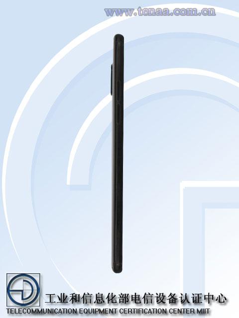 Meizu 15 Plus (M891Q)