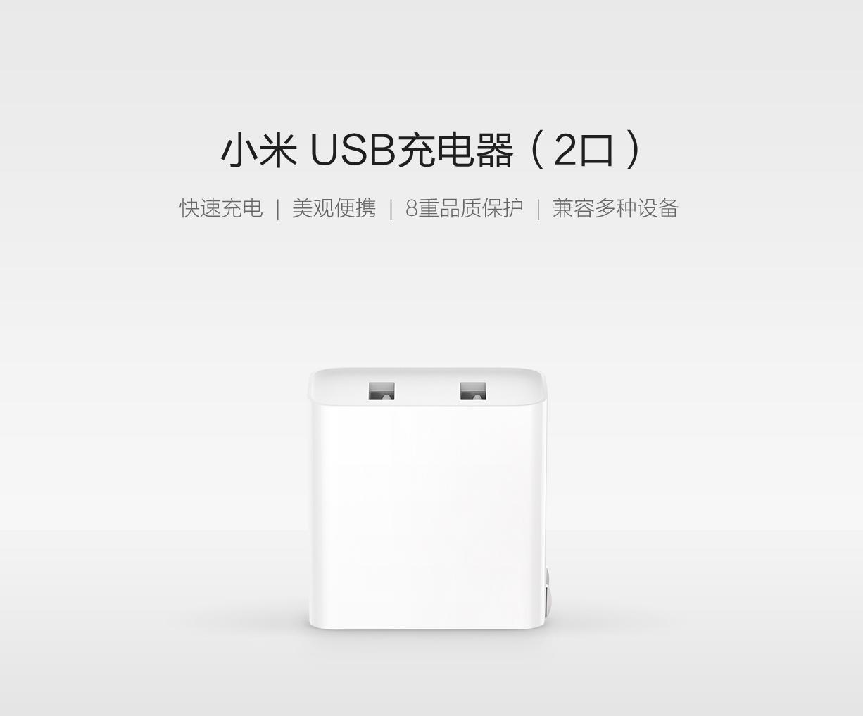 xiaomi charge qc 3.0