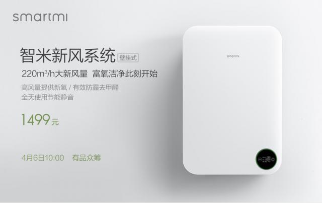 Xiaomi Zhimi