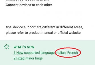 Xiaomi добавили поддержку двух новых языков в приложение Mi Home