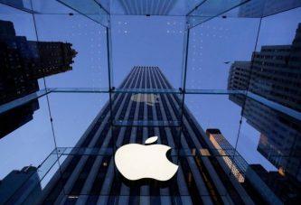 29 сотрудников Apple задержали за разглашение NDA