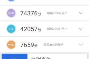 AnTuTu: Тестирование  Meizu 15 и  Meizu 15 Plus