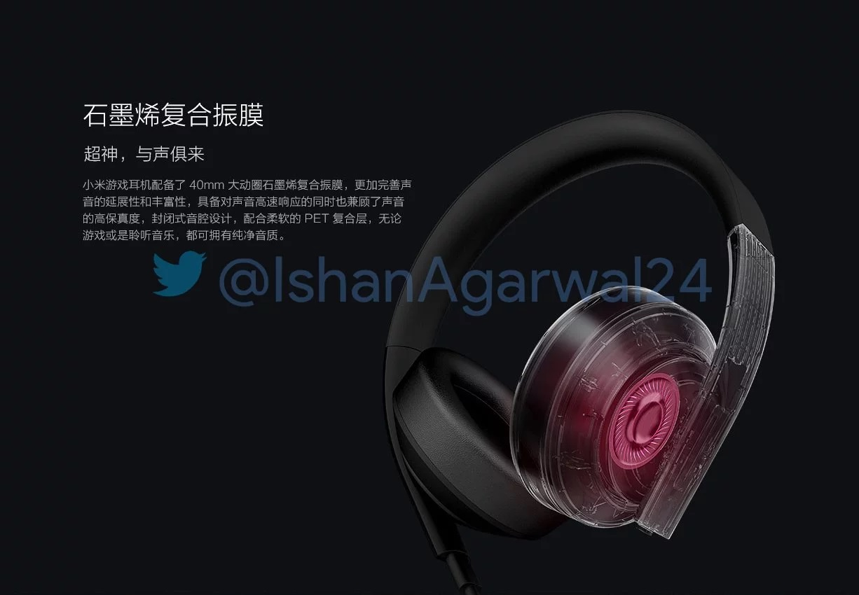 Mi Gaming Headset