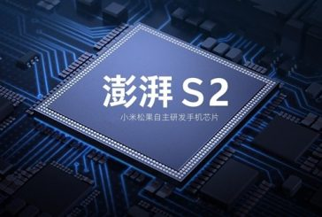 Xiaomi заключила партнерское соглашение с TSMC