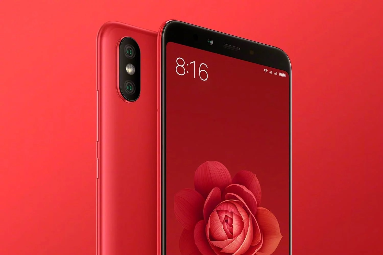 Xiaomi - Surge S2