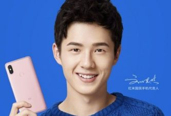 Xiaomi Redmi S2 официально выйдет 10 мая
