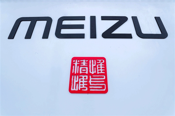 meizu changes