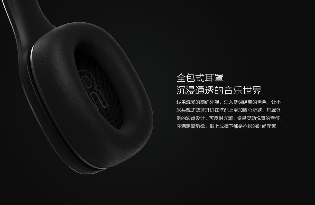 Iron Ring Headphone 2
