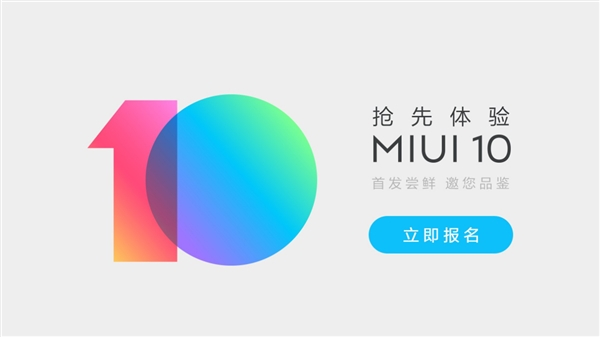 MIUI 10