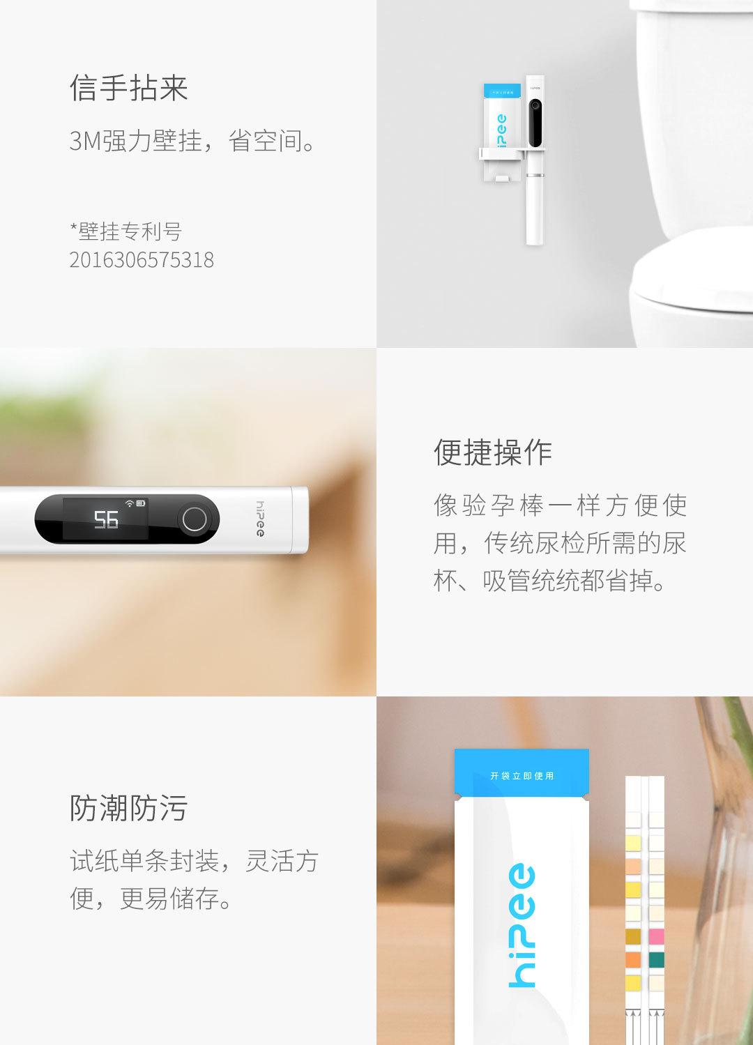 Xiaomi Heipin