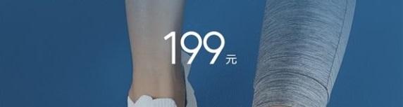 Xiaomi Mi Smart Sneakers II 2