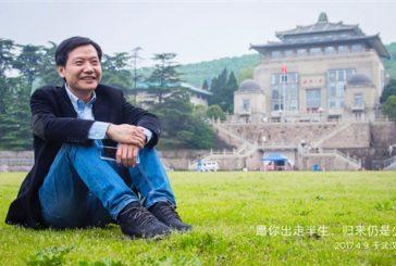 Стоимость Xiaomi оценили в 80 млрд долларов