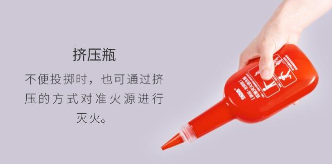 Огнетушитель Xiaomi