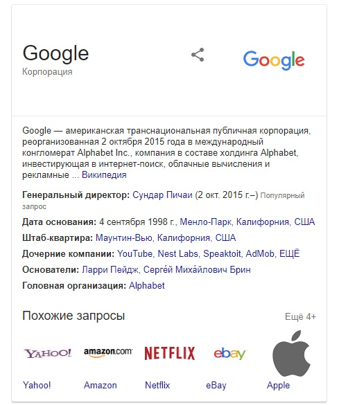 google corp