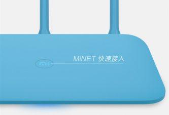 Xiaomi роутер 4Q MiNet— самый дешевый роутер за 16 долларов!
