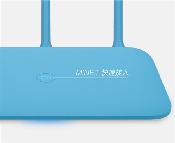 Xiaomi роутер 4Q MiNet