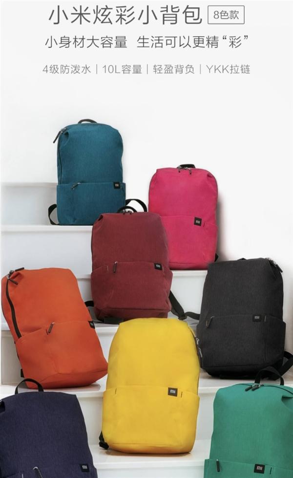 Xiaomi детский рюкзак