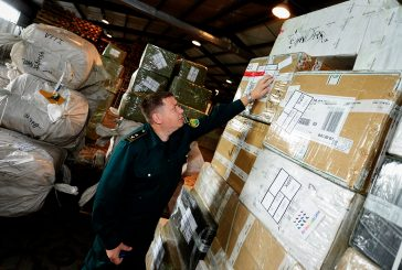 РОССИЯ: ФТС предложила обложить пошлиной все интернет-покупки