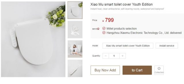 Xiaomi smart toilet youth edition