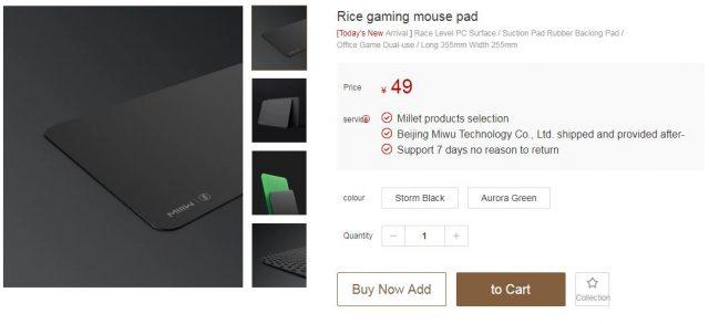 Mi Smart Mouse Pad