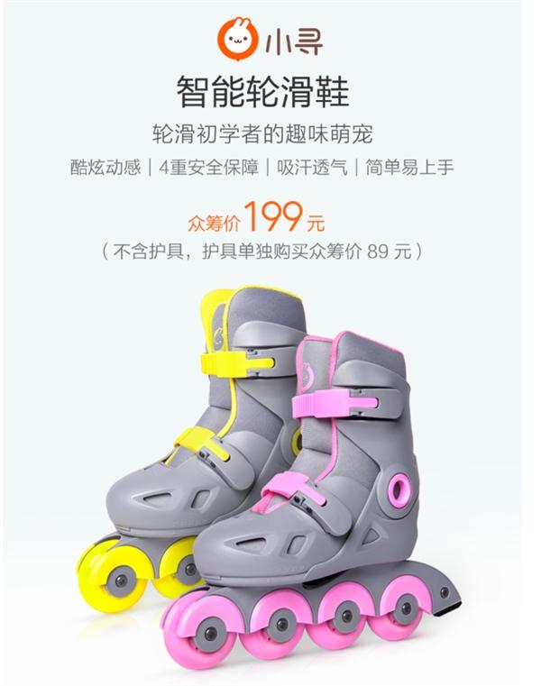 Xiaomi Xiaoshun